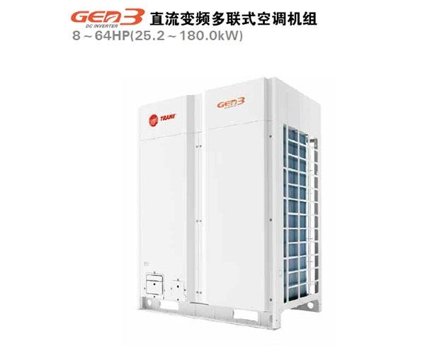 直流变频多联式空调机组 GEN3系列