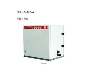 水冷旋涡式冷水机组 CGWP系列