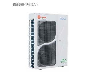 直流变频风冷冷水机 AquaKool系列
